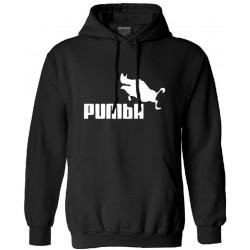 2017 New funny cute homme Pumba men cotton cool harajuku sweatshirt fleece hooded fashion drake male tracksuit brand clothing