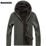 7XL,2016 New Men's Winter Fleece Hooded Sweatshirt Solid Casual Hoodies Soft Thick Warm Jackets Fashion Brand Coats SA116