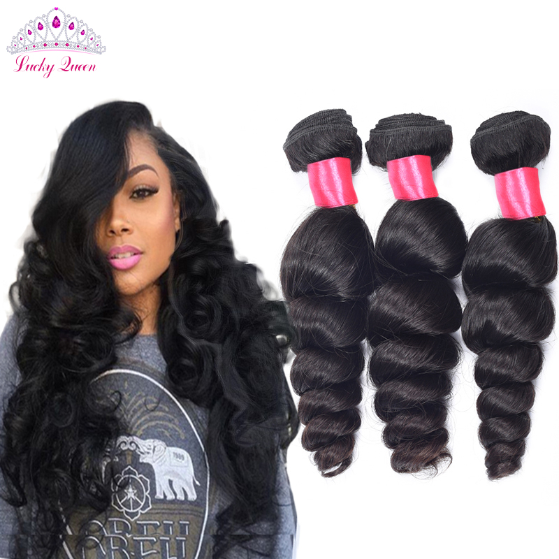 7a Brazilian Virgin Hair Loose Wave 3 Bundles Brazilian Loose Wave