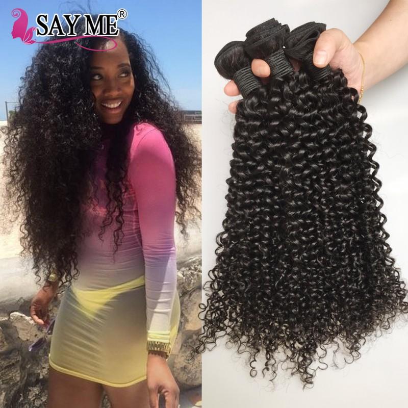Brazilian Curly Virgin Hair 3 Bundles Brazillian Curly Weave Human