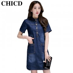 CHICD New Summer Style Plus Size Staight Denim Dress Women Short Sleeve Slim Casual Office Denim Jeans Dress Vestidos Robe XD15