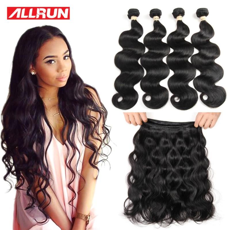 Malaysian Body Wave 4 Bundle Deals Malaysian Virgin Hair Body Wave