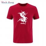 SEPULTURA Tribal Logo Metal Punk rock T-Shirt T Shirt For Men 2017 Men's Short Sleeve Cotton Casual Top Tee Multi color optional