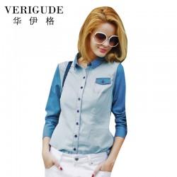 Veri Gude Denim Shirts Long sleeve Women Shirt Senim Shirt Contrast Color Patchwork Slim Fit Long Sleeve Blouse Cotton Material