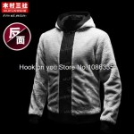 one piece thicken men hoodie Sweatshirts winter 2014 men's clothes tide big yards plus thick velvet jacket navy justice