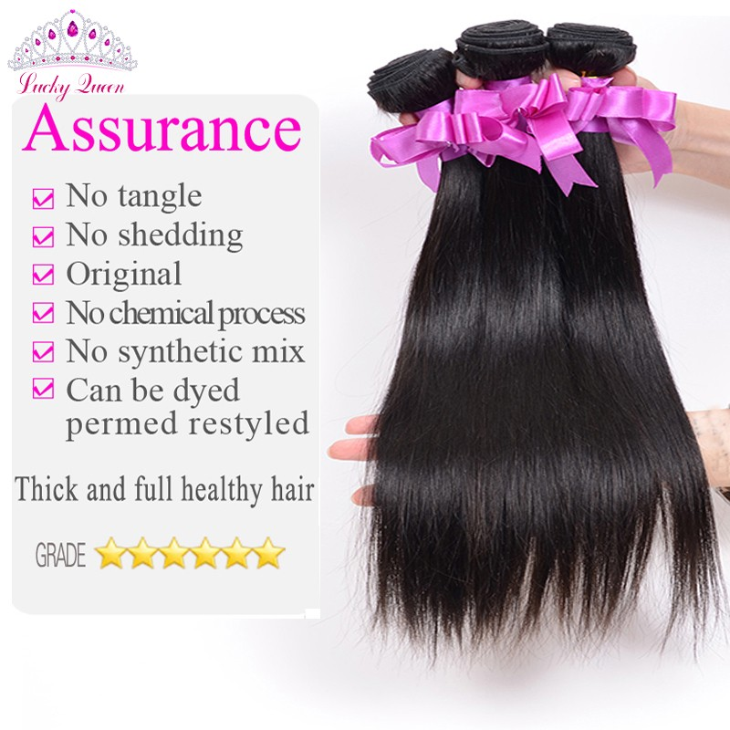 7a Brazilian Virgin Hair Straight 3pcslot Brazilian Straight Hair