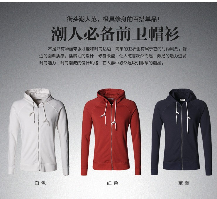 Men39s-Hoodie-Fashion-Casual-Men-Hooded-Jacket-Mens-Winter-Coat-Casual-Jackets-Men-Sweatshirts-Plus--32738706161