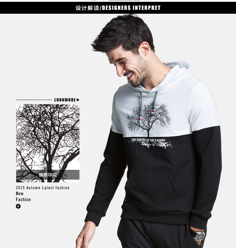 Nachuan-Men-Hoodies-2016-New-Arrival-Hoodies-Men-Fitness-Suit-Brand-Sweatshirt-Suit-Size-M-3XL-32416416061