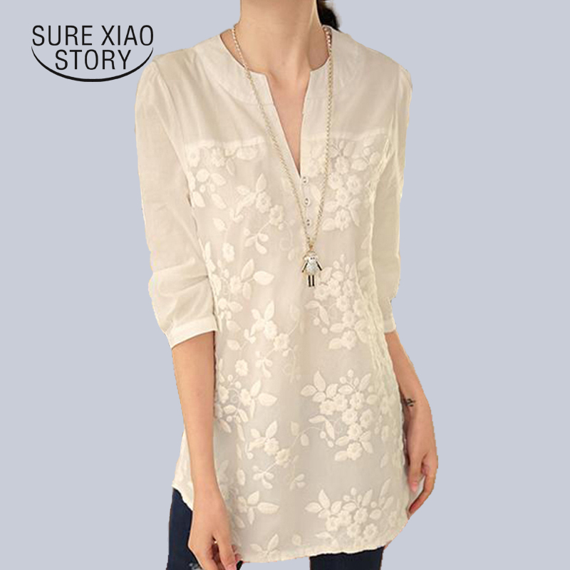 New-2016-Korean-Style-Fashion-Summer-Loose-Sleeveless-White-Gray-Female-Blouse-Slim-Elegant-Lace-Wom-32681746959
