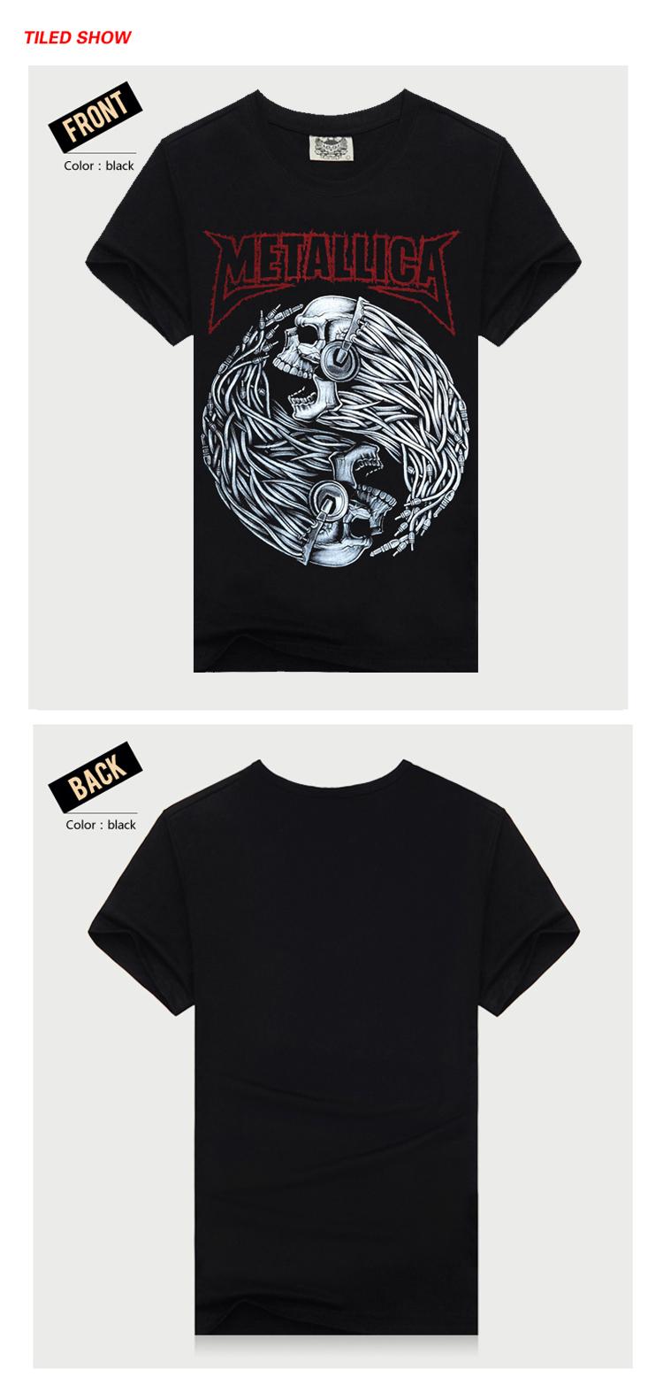 Rocksir 2017 new t shirt men rock design short sleeve for T shirt design sleeve print