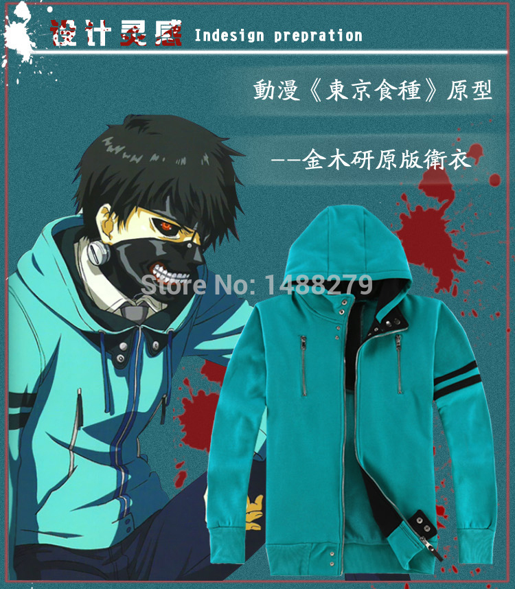 Tokyo-Ghouls-Ken-Kaneki-Unisex-Blue-Hoodie-Cotton-Fleece-Hooded-Zipper-Coat-Casual-Clothes-32308798714