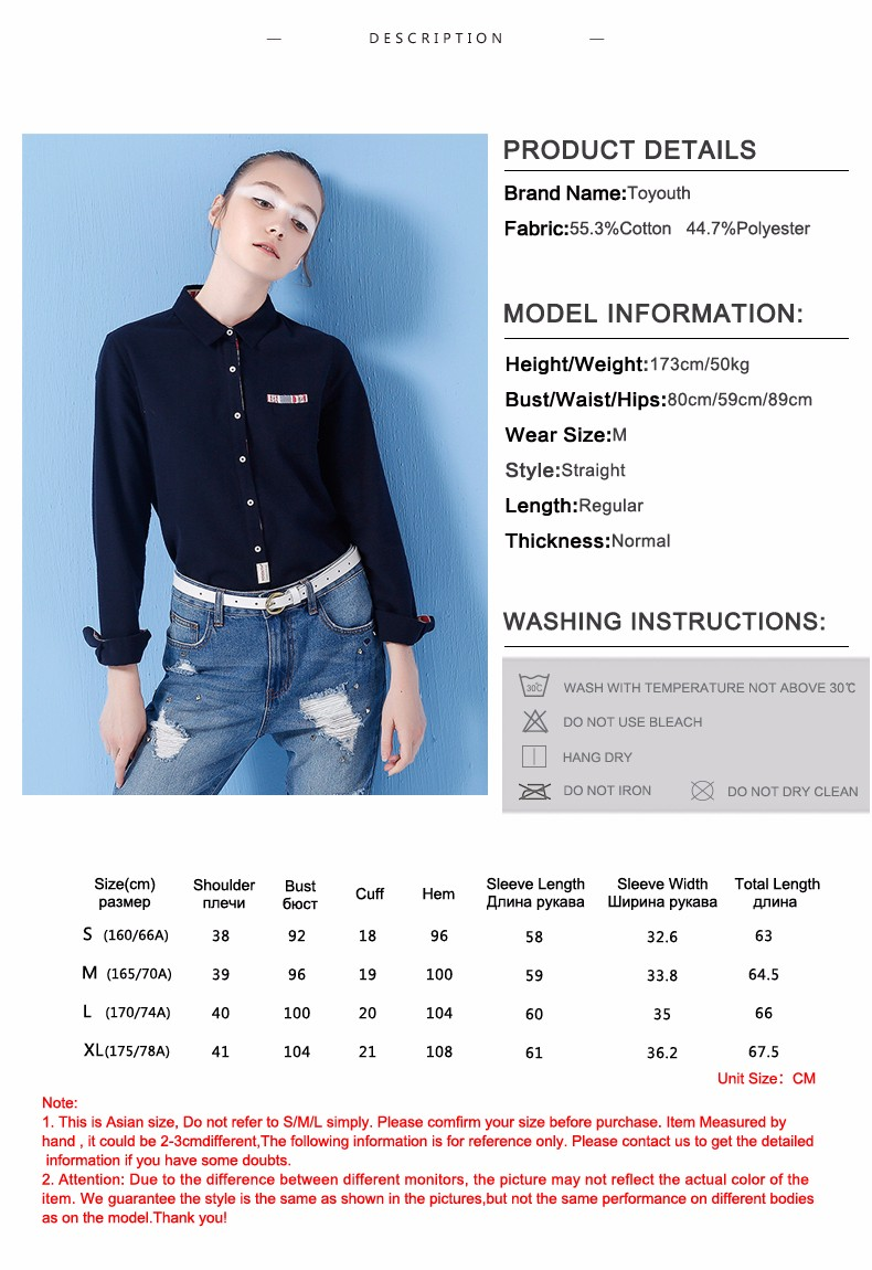 Toyouth 2017 Autumn New Blouses Women's Long Sleeve Turn